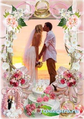 Свадебная рамка для оформления фото - Наша семья