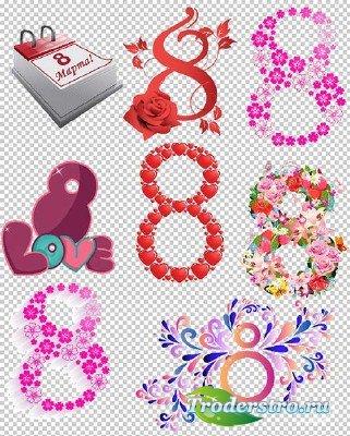 Клипарт- цифры восемь украшенные цветами на прозрачном фоне