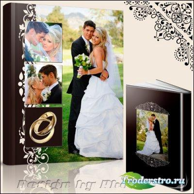 Классическая свадебная фотокнига в шоколадных тонах