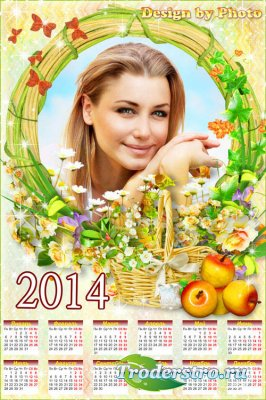 Календарь-рамка на 2014 год - Весна пришла
