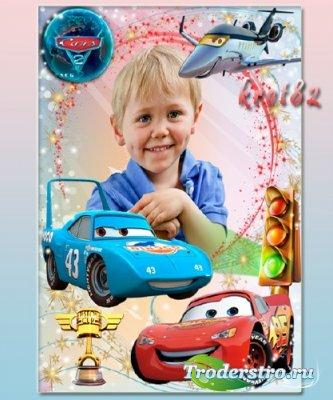 Рамка для мальчика с машинками — Веселые тачки