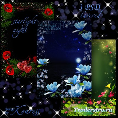 Набор многослойных романтических psd фоторамок - Звездная тихая ночь