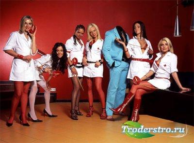 Шаблон для фотомонтажа - Среди классных медсестер