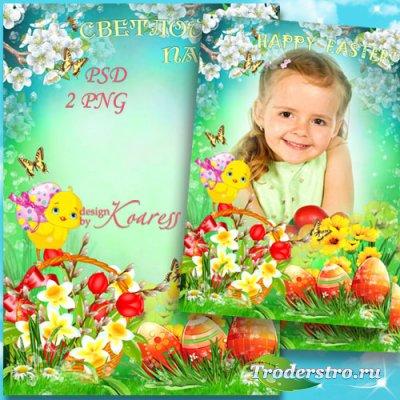 Праздничная пасхальная весенняя рамка для фото с яркими цветами и крашенкам ...