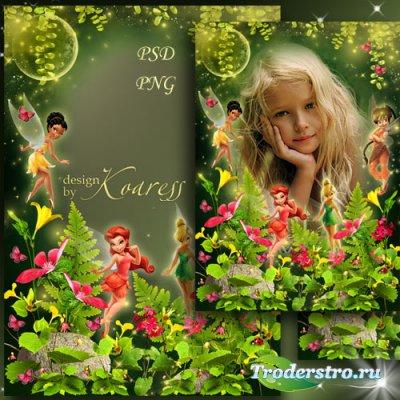Детская рамка для фото - Веселые феи на цветочной поляне