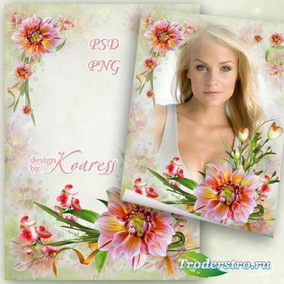 Женская рамка для фото с нежными цветами - Цветочная сказка