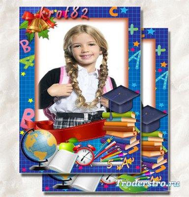 Школьная рамка-виньетка для фото с глобусом и книгами — Школьная пора