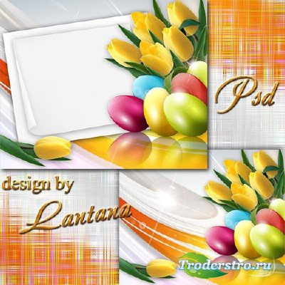 PSD исходник - Желтые тюльпаны к Пасхе