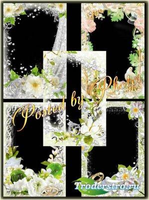 Набор свадебных рамок для фото - Наша любовь