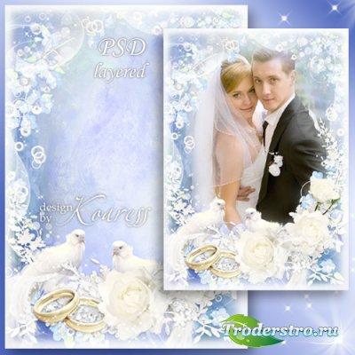 Свадебная рамка для фотошопа с цветами и голубями - Белые вуали, белые цвет ...