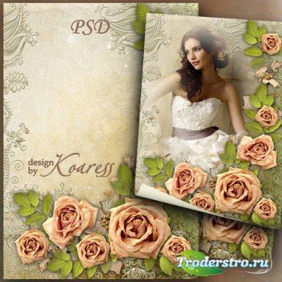 Цветочная женская рамка для фотошопа - Романтическое настроение