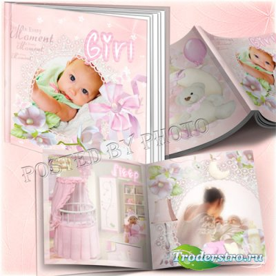 Фотоальбом для девочки - Мой первый год жизни
