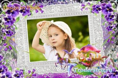 Детская рамка для девочки  - Анютины глазки для принцессы