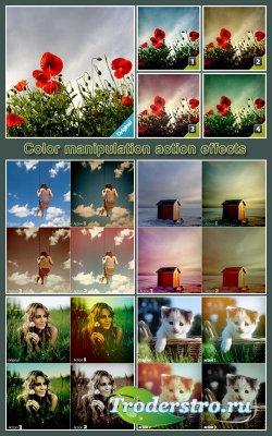 Экшен для фотошопа - Цветные манипуляции