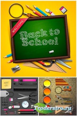 Школьный сборник - векторный клипарт