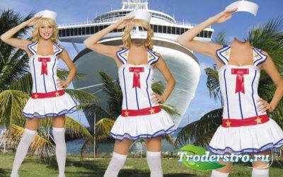 Женский шаблон - В форме морячки