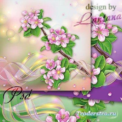 PSD исходник - Приснился яблоневый цвет, с его тончайшим ароматом
