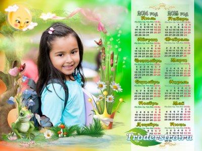 Детская фоторамочка с календарем - Для настоящей леди