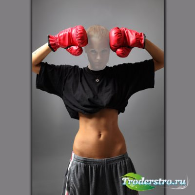 Шаблон женский - Девушка боксер