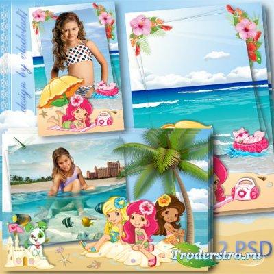 Морские фоторамки для девочек - Шарлотта Земляничка