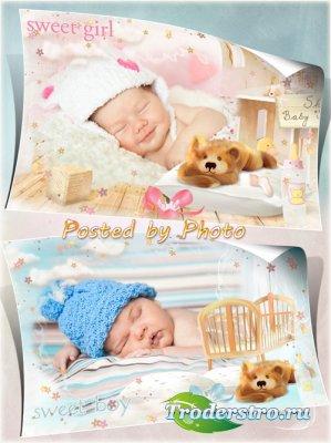 Детские рамочки для новорожденных мальчика и девочки