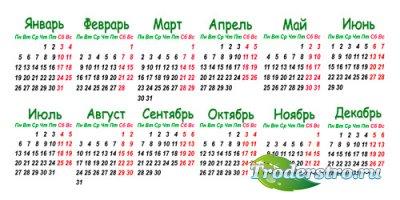 Календарная сетка 2015 в psd