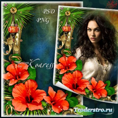 Женская романтическая фоторамка - Тропический яркий цветок