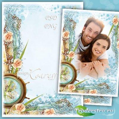 Романтическая рамка для фотошопа - Великолепный день на море