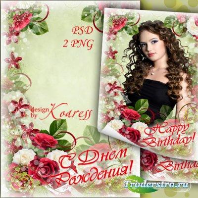 Поздравительная рамка для фото с белыми и красными розами для фотошопа - С  ...
