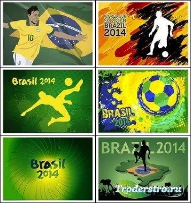 Подборка векторных иллюстраций к чемпионату 2014