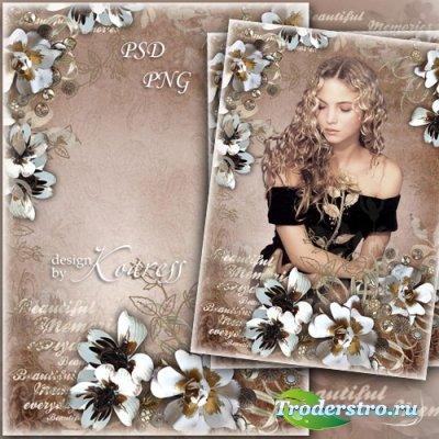 Женская романтическая рамка для фотошопа - Романтических воспоминаний нежно ...