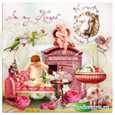 Романтический скрап-комплект - В моем сердце