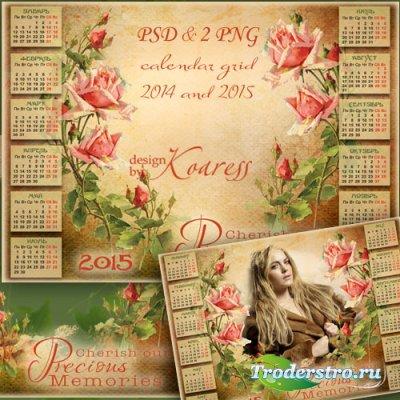 Романтический винтажный календарь с рамкой для фото на 2015, 2014 года - Пр ...