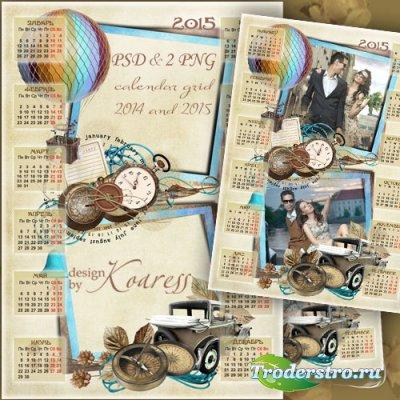 Романтичный календарь-рамка на 2015, 2014 года для фотошопа на 2 фото - Ром ...