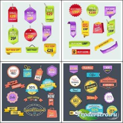 Разноцветные бирки и ценники в векторе