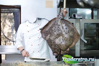 Шаблон psd - Блюдо из рыбы