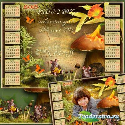 Детский календарь-рамка на 2015 и 2014 год с веселыми мышками в лесу