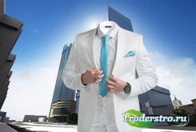 PSD шаблон для мужчин - Дорогой белый костюм