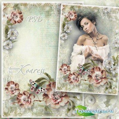 Винтажная женская рамка для фотошопа - Нежность трепетных цветов
