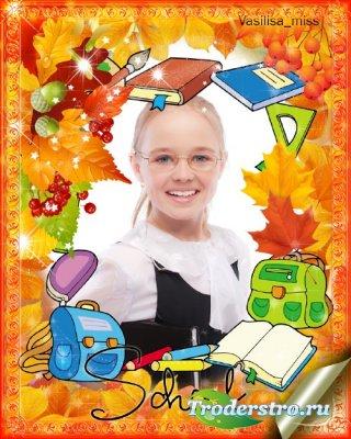 Школьная рамка - Школьные принадлежности