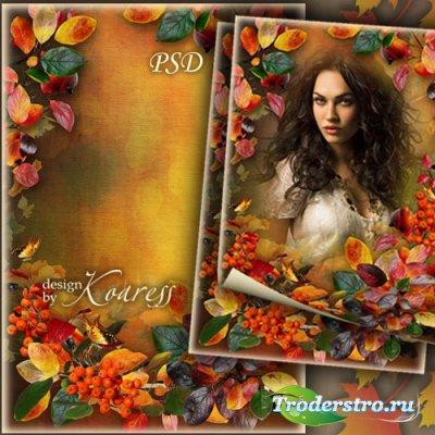 Женская рамка для фото - Осенний портрет