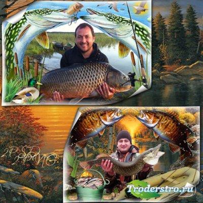Две рамки для рыбаков - Удачная рыбалка 2