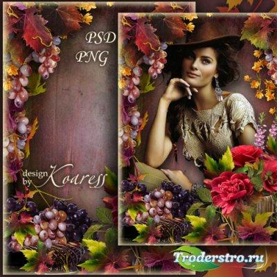 Романтическая фоторамка с букетом роз и виноградными гроздьями - Осенний на ...