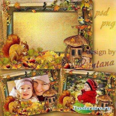 Детская рамочка - Осенняя прогулка