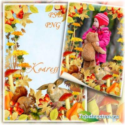 Детская фоторамка - Кто там прячется в лесу среди желтых листьев