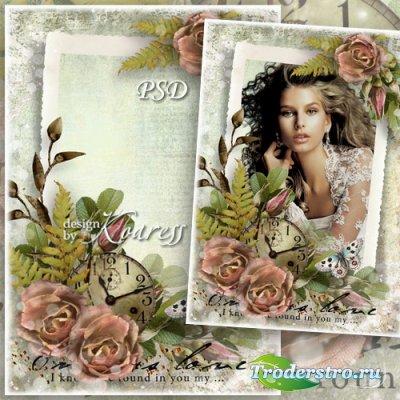 Романтическая фоторамка - Бесконечность любви