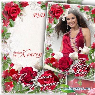 Романтическая праздничная открытка с вырезом для фото - Этих роз чудесный а ...