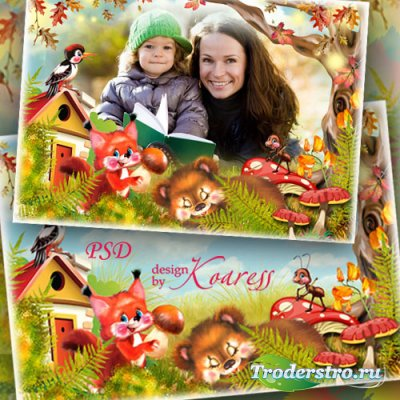 Детская рамка для фотошопа с лесными зверушками - Осенняя лесная сказка