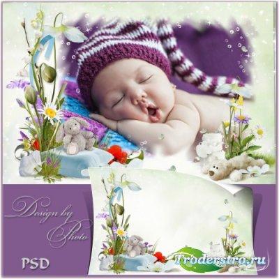 Детская рамка для новорожденного - Милый крошка