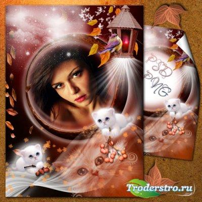 Осенняя рамочка - Ветер золото кружит Золотым дождём шумит